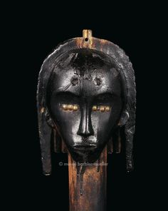 Reliquary Head, Fang, Gabon