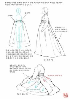 how to draw hanbok