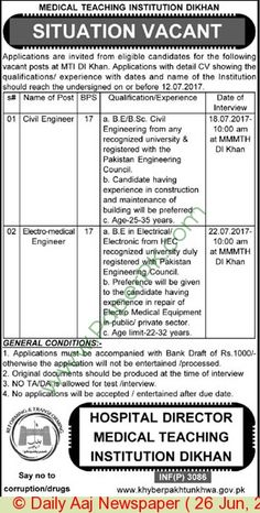 Jobs In Sadiq Feeds Private Limited Th May   Jobs In