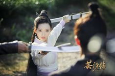 DramaPanda: Legend of Yun Xi Dual Swords, Fighter Of The Destiny, Chinese Movies, Above The Clouds, Women Names, Fantasy Warrior, Looking Gorgeous, Doctor Who, Novels