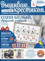 "Gallery.ru / kactus01 - Альбом ""ВК 88"" Cross Stitch Magazines, Album, Baseball Cards, Books, Pattern, Stitching, Inspiration, Journals, Patterns"
