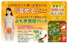 20 Beauty Products You Can Buy at Drugstores At Japan   tsunagu Japan