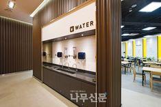 이씨엠디 푸드팰리스 부여점 - 나무신문 Open Kitchen Restaurant, Design