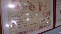 パステル - ペアセット(3,330円)