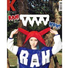 今期 @ketchupmagazinehk 嘅 cover girl 係 @supergirlshk @heidibibe ,呢次係示範RAH! 充滿玩味又可愛! #heidilee #李靜儀 #supergirls #supergirlshk #ketchupmagazine @ketchupmagazine #ketchupmagazinehk #fashion #rah #artiste #girlsgroup #jamcast #jamcasthk  http://www.supergirls.com.hk