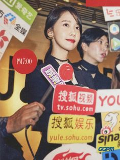 Yoona GRAZIA May.2017 - YOONA LOVES DIOR