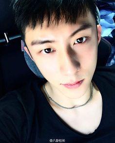 Cute Couples Goals, Couple Goals, Xu Weizhou, Cute Asian Guys, New Chinese, Asian Men, Handsome Boys, Addiction, Actors
