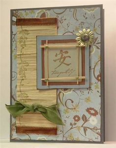 Stampin' Up! handmade card: Toothpick Tatami by Julesiana  ...focal point kanji with toothpick frame ... like the mat made with real wood toothpicks ...