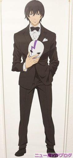 "Anime Japan 2014 Formal Dress Outfit Poster Darker than Black Hei 10""X29"""