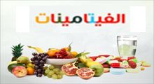 Fruit Salad, Potato Salad, Ethnic Recipes, Food, Meal, Eten, Fruit Salads, Meals
