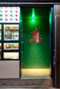 Clandestine entrance at Hong Kong stamp store reveals Mrs Pound's hidden speakeasy bar... http://www.we-heart.com/2014/12/17/mrs-pound-hong-kong/ Hk Restaurant, Chinese Restaurant, Restaurant Design, Hong Kong Cafe, Chinese Bar, Shop Signage, Entrance Design, Cafe Interior, Speakeasy Bar