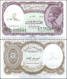 P-185 Egypt 1997-98 5 Piastres Unc - Egyptian Currency