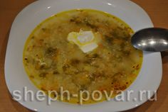 schavelevyj sup so smetanoj