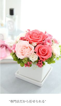 """On an anniversary! A nice arrangement like a princess. Mother's Day Birthday Anniversary """"Princess Rose"""""""