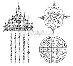 Thai Tattoo Ancient. — Stockilllustration #43014163
