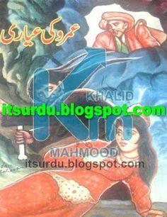 Umro Ki Ayyari By Zaheer Ahmed Fiction Stories For Kids, Urdu Stories, Urdu Novels, Tarzan, Artworks, Bee, Books, Movie Posters, Honey Bees