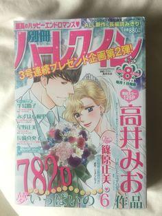 In This Moment, Manga, Book Covers, Books, Art, Art Background, Libros, Manga Anime, Book