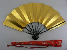 Japanese Fan / 袋入り 舞い扇 $13.00   【リサイクル着物・アンティーク着物・帯の専門店 あい山本屋】