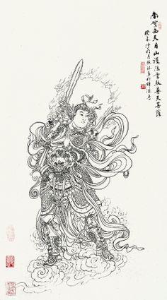 韦驮尊者-中国书画(一)-2004年迎春书画拍卖会-荣宝斋(上海)拍卖有限公司