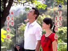 http://xemphimmoi.org/chuyen-ben-nha-phan-2/xem-phim.html