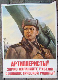 1954 РУССКАЯ АРТИЛЛЕРИЯ СОВЕТСКОЙ ВОЕННОЙ АГИТАЦИОННЫЙ ПЛАКАТ | eBay