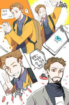 Starker ❤ Marvel Jokes, Marvel Funny, Marvel Dc Comics, Marvel Avengers, Superior Iron Man, Marvel Fan Art, Jungkook Fanart, Superfamily, Spideypool