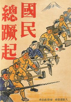 Rise, all Japanese citizens (Imperial Rule Assistance Association), 1940... and even dogs