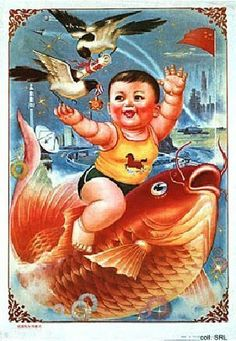 Chinese Chubby Baby Poster.