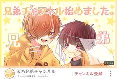 Twitter, Youtube, Anime, Cartoon Movies, Anime Music, Animation, Anima And Animus