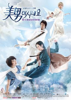 You're Beautiful~ This korean drama is so good. Watch it if you haven't yet.