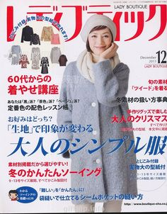 giftjap.info - Shop Online | Japanese book and magazine handicrafts - Lady boutique 2013-12
