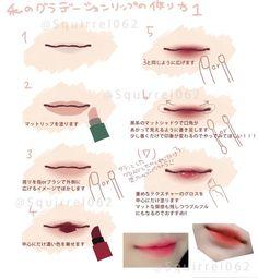 - The World of Makeup Kawaii Makeup, Anime Makeup, Kiss Makeup, Estilo Goth Pastel, Makeup Tips, Beauty Makeup, Asian Eye Makeup, Make Up Tricks, Korean Make Up