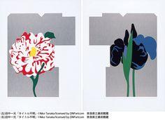 「田中一光 美の軌跡」でその創作とルーツに迫る | Art Annual online Floral Illustrations, Graphic Illustration, Graphic Art, Graphic Design, Layout Design, Design Art, Logo Design, Plant Design, Display Design