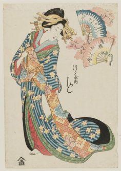 thekimonogallery: Kashiku of the Tsuruya. Ukiyo-e woodblock print About 1820 Japan by artist Kikugawa Eizan. Japanese Drawings, Japanese Artwork, Japanese Prints, Geisha Kunst, Geisha Art, Japan Illustration, Botanical Illustration, Oriental, Art Occidental