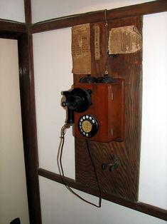 Old japanese Telephone - - Wikipedia Telephone, Wine Rack, Door Handles, Japanese, Landscape, Storage, Home Decor, Door Knobs, Purse Storage