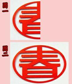 chinese paper cutting template koni polycode co