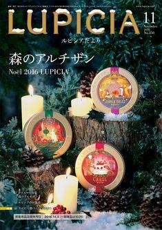 特集:森のアルチザン | ルピシアだより バックナンバー 2016年11月号 | 世界の紅茶・緑茶専門店 ルピシア Christmas Store, Christmas Drinks, Christmas Design, Christmas Themes, Xmas, Menu Design, Love Design, Holiday Gift Guide, Holiday Gifts