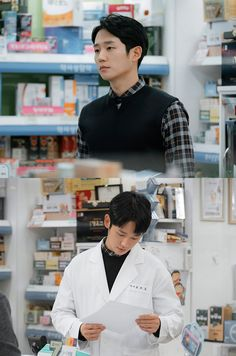 Check out first still cuts of Jung Hae In as a gentle, handsome pharmacist for new drama 'Spring Night' Asian Actors, Korean Actors, Korean Celebrities, Celebs, Korean Tv Shows, Jung In, Dramas, Kdrama Actors, Korean Men