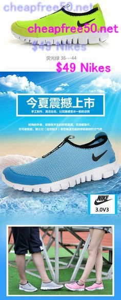 Stumbled on this website for half price #nikes Free's!! I WANT these :)