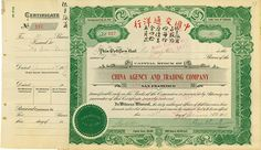 China Agency and Trading Company #SanFrancisco, 31 January 1918, 10 Shares á US-$ 45, #127, 21.3 x 28.6 cm, green, red, black, beige, vertical folds, tear (5 cm) at stub, small tears.