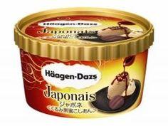 ハーゲンダッツジャパンとセブン-イレブンジャパンの共同開発商品ハーゲンダッツジャポネが10月18日から全国のセブン-イレブンで発売されるんだって 隠し味にしょうゆを利かせた黒蜜アイスクリームに香ばしく食感がよいというくるみと黒蜜ソース濃厚でなめらかなミルクアイスクリームこしあんを重ねた和のアイスクリーム これは気になる