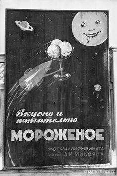 Реклама 1961 г..jpg
