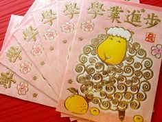6X 2015 Sheep Chinese New Year AngPow Money Envelope Red Packet Paper FREESHIP E #FOOK
