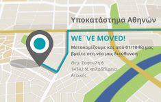 #Μετακομίζουμε Diagram, Chart, Map, Location Map, Maps