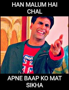 Akshay Kumar Funny Photo - Indian Actors Funny Picture - Oh Yaaro Funny Faces Quotes, Funny Attitude Quotes, Cute Funny Quotes, Funny Picture Quotes, Jokes Quotes, Funny Pics, Swag Quotes, Funny School Jokes, Very Funny Jokes