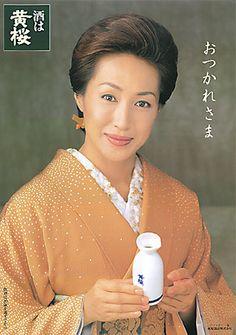高島礼子, Reiko Takashima
