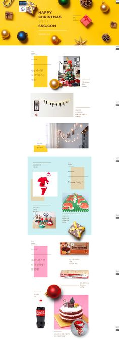 ssg.com / 신세계몰 / promotion / happy / christmas