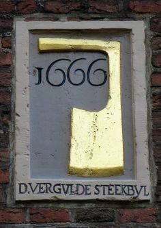 facade stone AD 1666