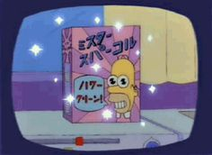New trending GIF on Giphy. the simpsons season 8 in marge we trust mr sparkle. Follow Me CooliPhone6Case on Twitter Facebook Google Instagram LinkedIn Blogger Tumblr Youtube