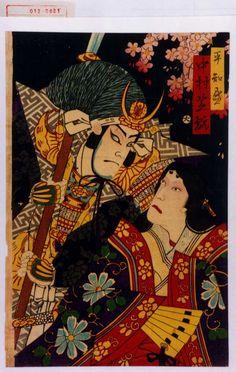 Morikawa Chikashige Title:「平知盛 中村芝翫」 Date:1881